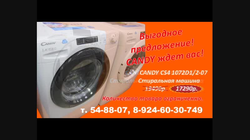 Канди.mp4