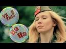 ЦаЦа - Новенькие Мурки Студия Шура клипы шансон. армия женский шансон
