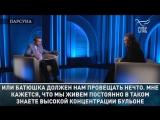 Протоиерей Павел Великанов: