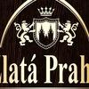 """Ресторан """"Zlata Praha"""""""