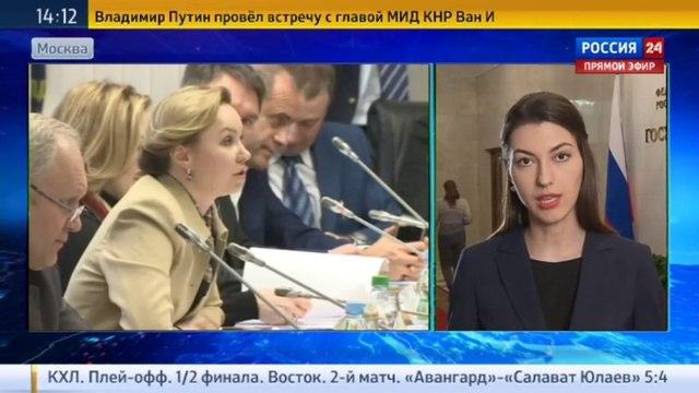 Новости на Россия 24 • В Думу может быть внесен проект закона о допинге