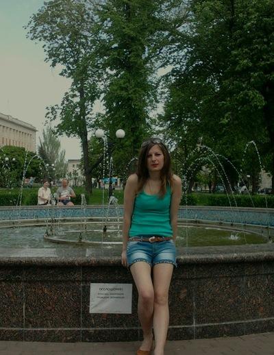 Алина Курдонавидзе, 22 октября 1990, Умань, id71619409