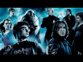 Гарри Поттер и Принц полукровка / Harry Potter and the Half-Blood Prince (2009)