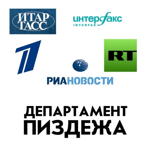 """Чехи опровергли ложь МИДа РФ о притеснениях в Украине: """"Никаких угроз со стороны украинских граждан нет"""" - Цензор.НЕТ 5395"""