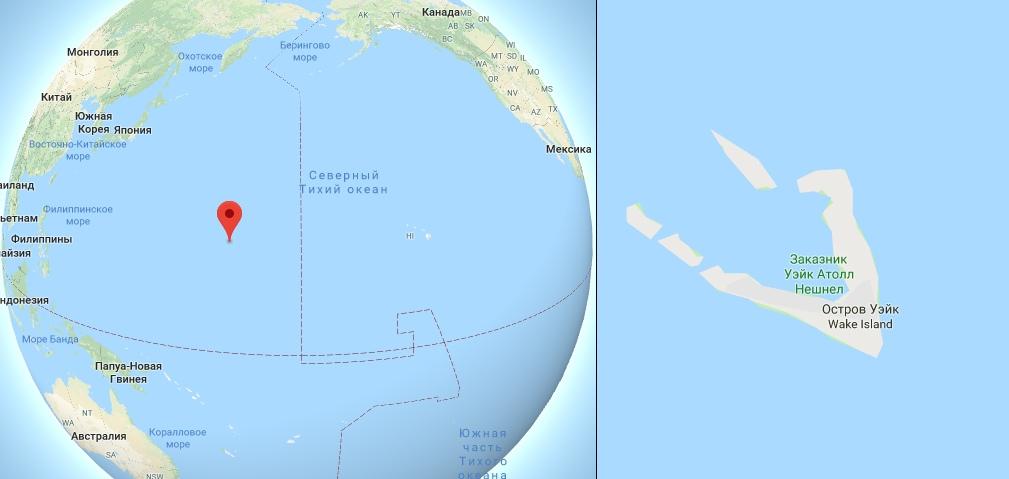 Малые Тихоокеанские отдаленные острова Соединенных Штатов
