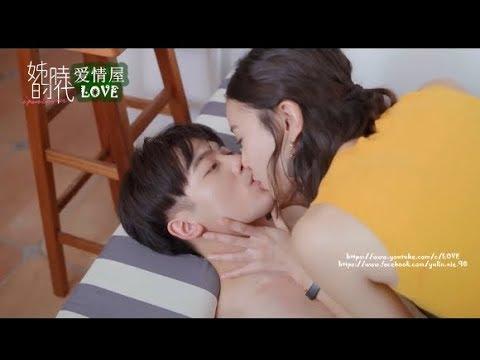 【 KISS IN LOVE 】 Iron Ladies EP1- 13全集大结局 จูบ 吻戏 поцелу 床戏