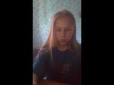 Екатерина Зырянова - Live