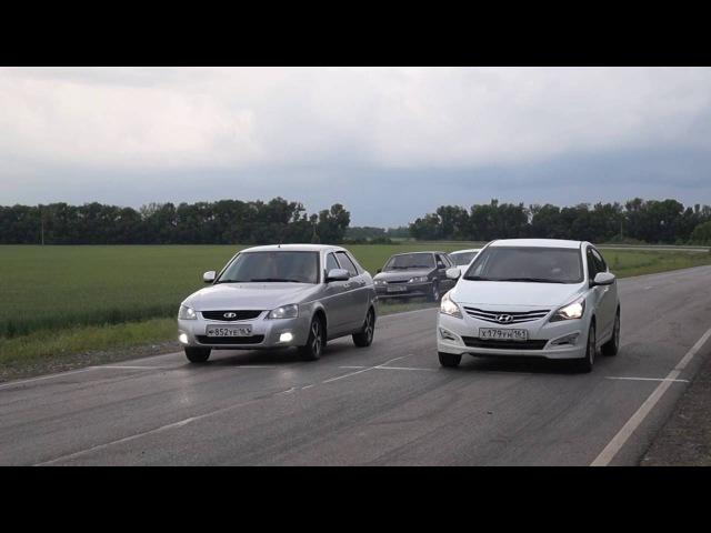 Hyundai Solaris AT VS Лада Приора
