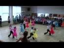 Бальные танцы для детей. Отчётный концерт, клуб Астра, май 2013