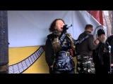 ЕСТЬ ТОЛЬКО БОГ  МЕЖДУ ПРОШЛЫМ И БУДУЩИМ!  РУССКИЙ МАРШ - 2013 НАРОДНОЕ ОПОЛЧЕНИЕ