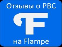 Flamp о Клинике эстетической медицины Prime Beauty Clinic
