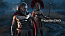 Assassin's Creed Odyssey Opening Cutscene Leonidas 300 Spartans Assassin's Creed 2018 4K HD