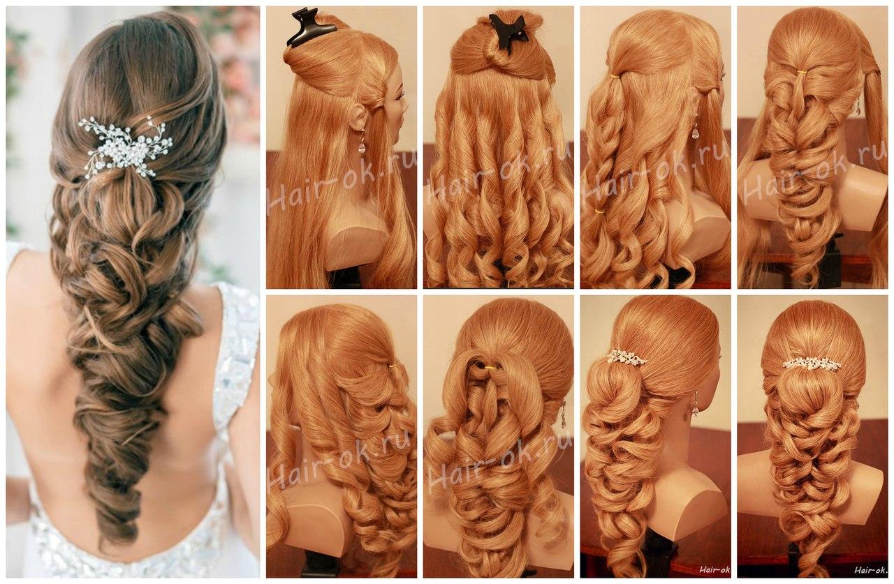 Прическа на длинные волосы пошаговое
