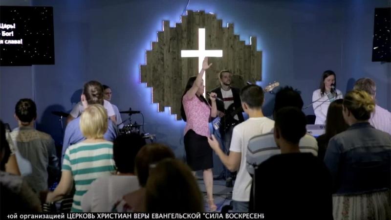 Пастор Сергей Горохов 13.05.18