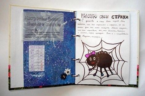 Как сделать конвертики в личный дневник 20