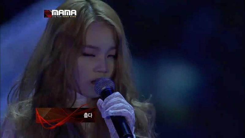 에픽하이(EPIK HIGH) - 춥다(It's Cold) feat. 이하이 DON'T HATE ME : MAMA 2012