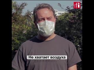 «Переболеть COVID-19»: 50-летний Кристиан о своей борьбе с коронавирусом