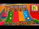 🔔 Indoor playground Игровая площадка для детей. Катя учит цвета на игровой площадке для детей.