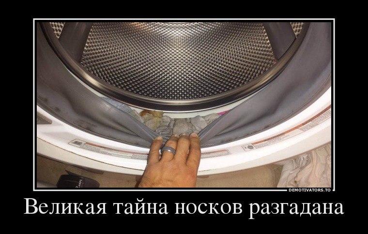 Вложил света ульяновск порно фото пересказал