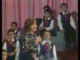 Таисия Калинченко и Большой детский хор - Крестики-нолики (Песня-74)