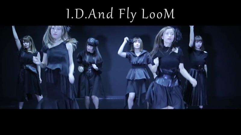 Fly LooM 仮mix short version 2018