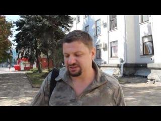 Луганск. Олег из ополчения Новороссии -