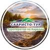 "Турфирма ""Сааристо-Тур"". Туроператор по Карелии"