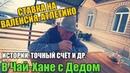 ПРОГНОЗ ДЕДА ФУТБОЛА ВАЛЕНСИЯ АТЛЕТИКО СТАВКА 2000 РУБЛЕЙ ПЬЕМ ЧАЙ ЛА ЛИГА 1 ТУР