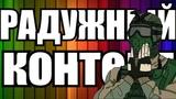 Rainbow Six Siege - Are you АХУЕЛ там Пипяка бот Баги. Фэйлы. Приколы. (Монтаж)