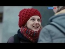 ЭТОТ ФИЛЬМ ИСКАЛИ ВСЕ! Сладкая месть Русские фильмы 2018 Русские мелодрамы 201