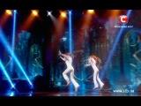 Алина Бондаренко и Настя Логинова - Україна має талант-6 - Гала-концерт - 07.06.2014