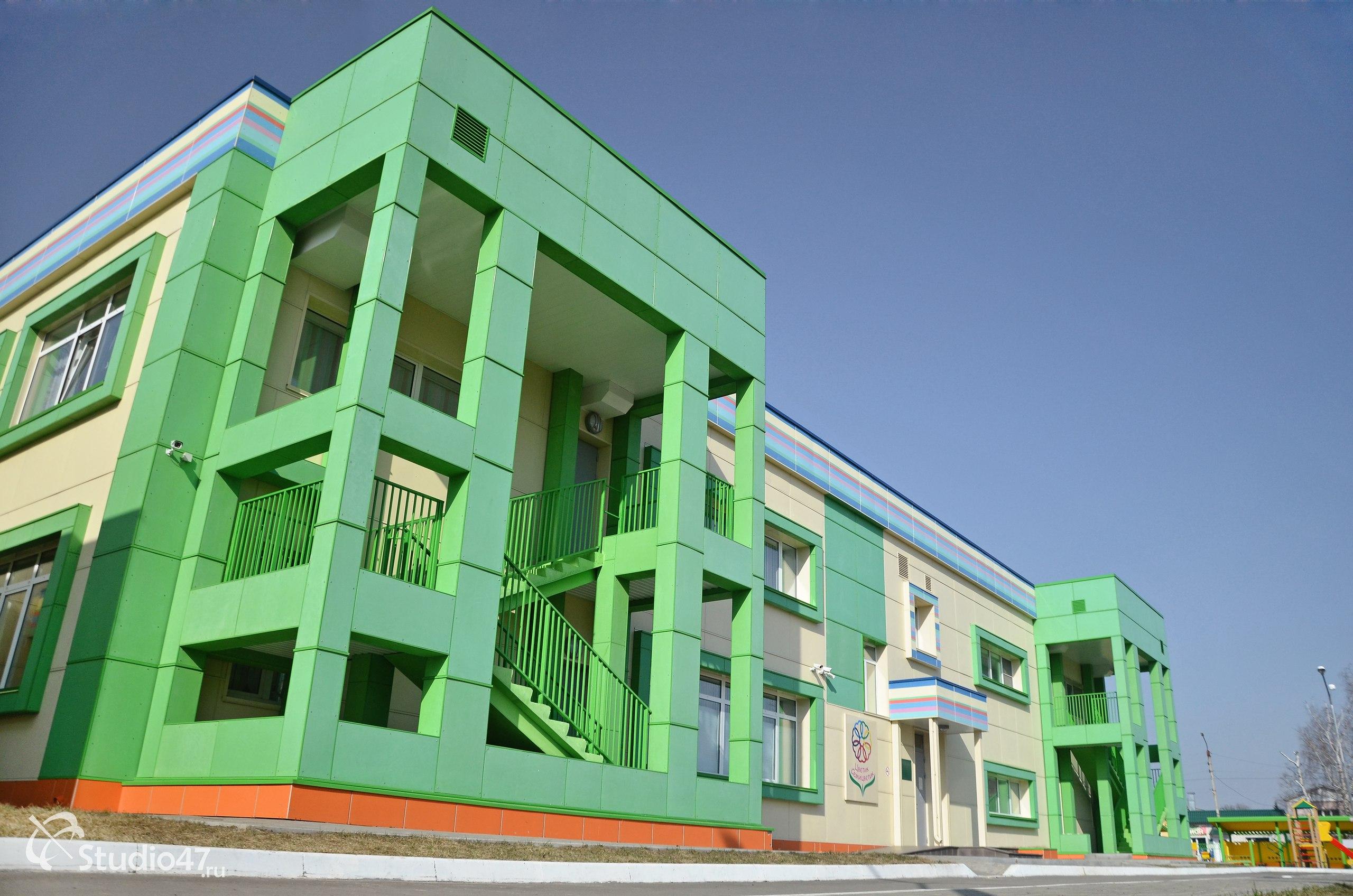 Детский сад 1 Борисоглебск