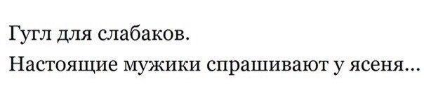 Минутка юмора (ч.19)