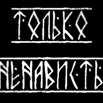 Михаил Рамон, 10 апреля , Москва, id6046469