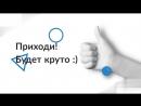 MakeYourWeb Webinar Promo