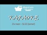 KARAOKE with lyrics - Je veux ZAZ (cover by Julie Prokipchuk)