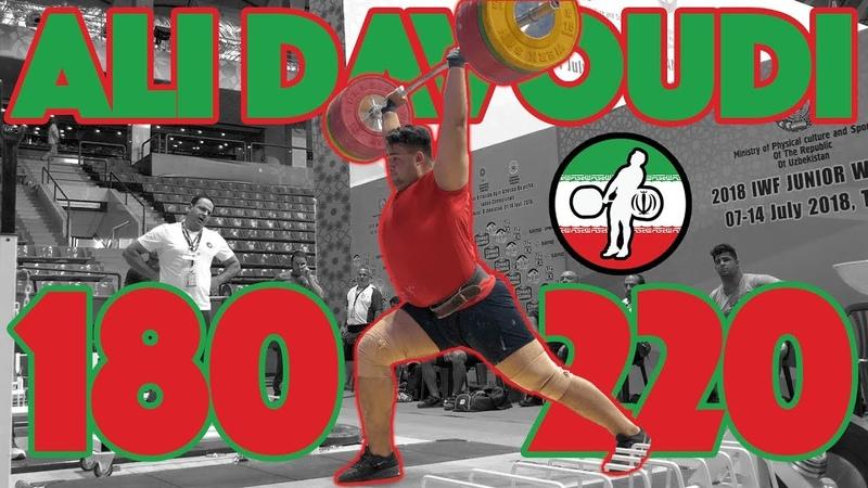 19 y/o Ali Davoudi Heavy Training (180 Snatch 220 Clean and Jerk 260 BS) - 2018 JWWC [4k60]