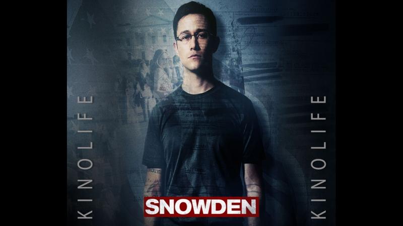 Сноуден (Snowden) - Трейлер 2016