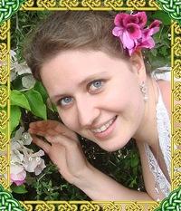 Елена Кузиева, 7 мая 1984, Щелково, id187051272