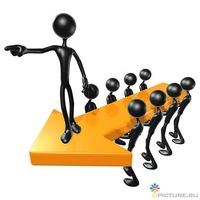 Тренинг Лидерство и команда Кривой Рог