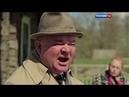 СУПЕР! ЛЕГКИЙ ВЕСЕЛЫЙ ФИЛЬМ Близняшки Русские фильмы 2018, Фильмы про деревню