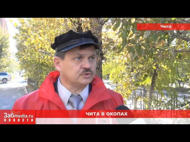 В Забайкалье появилась связь 4G день улыбки раскопки ТГК 14 гранты учителям 04 10 2013