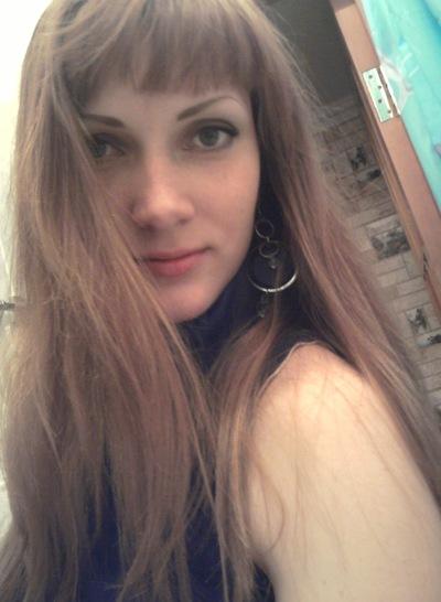 Марина Мосунова, 24 мая , Нижний Новгород, id44132891