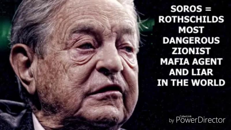 """Anonymous, Soros """"ICH KANN UND WILL NICHT AUF DIE SOZIALEN FOLGEN MEINER ARBEIT ACHTEN""""....."""