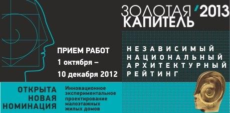 17 фестиваль архиитектуры и дизайна