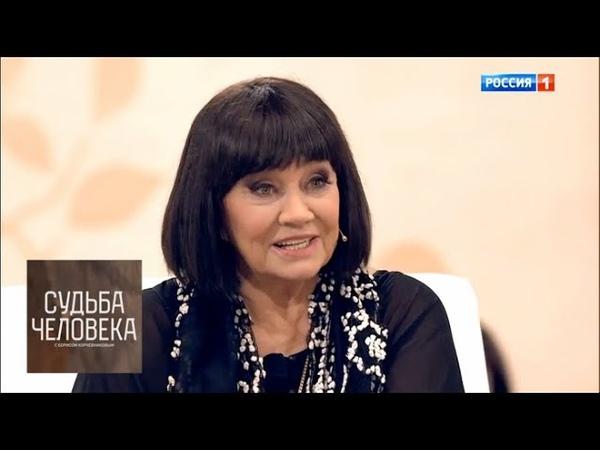 Лариса Лужина Судьба человека с Борисом Корчевниковым