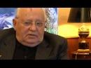 Горбачев - Путин браток из 90-х, его не выбирали он захватил власть [01/02/2016]