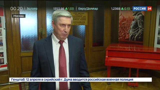 Новости на Россия 24 • Иван Мельников: все решения Госдума будет принимать консенсусом всех фракций