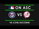 MLB |  Twins vs Yankees
