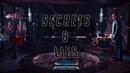 Thor and loki | secrets and lies
